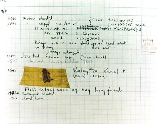 primer_bug_computadoras